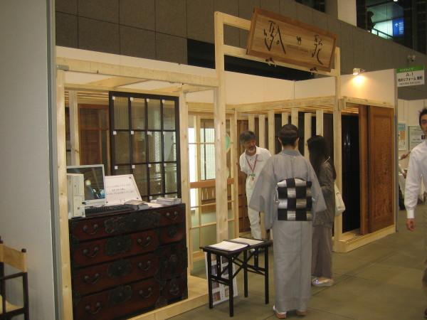 東京フォーラムの展示会